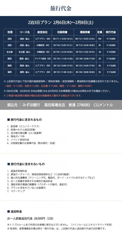 sihoo_2014_3.jpg