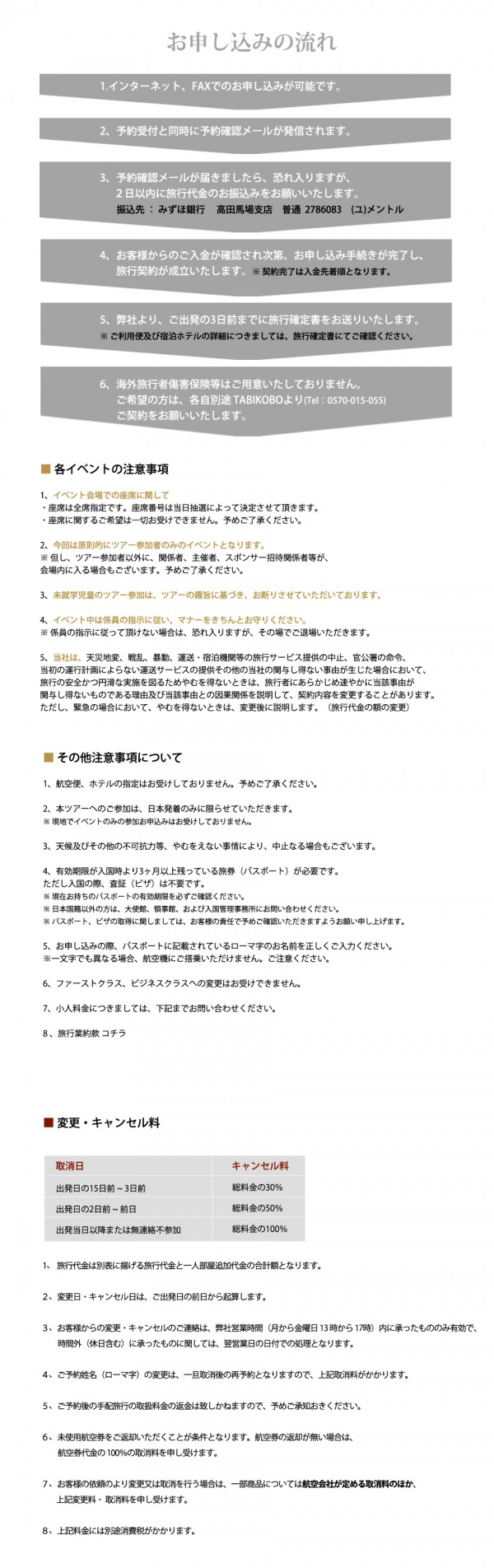 sihoo_2014_42.jpg